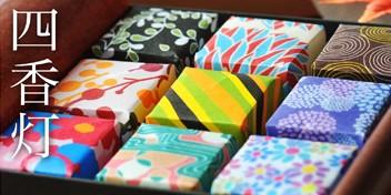 カラフルなチョコレートみたい♡9つの香りを閉じ込めたちいさなキャンドル