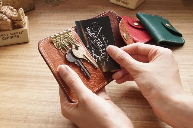 毎日の通勤通学に!とっても便利なカードケース付きキーケース