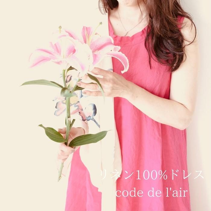 綺麗な色 鮮やかなビタミンピンクのリネン100%ドレス