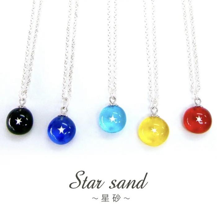沖縄生まれの【星砂ストーン】星の砂(幸せを運ぶ)、風水(琉球ガラス色)お守