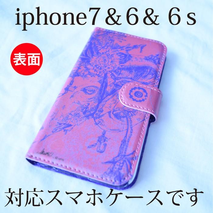 iPhone7愛用の方お待たせしました!羊が可愛いピンクのiPhoneケースはいかがですか?