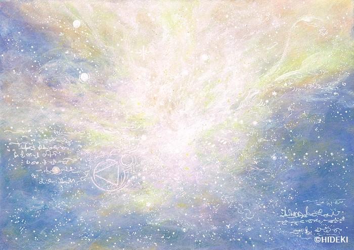 『十二星座-宇宙からの愛』あなたの生まれ星座でオーダーメイド