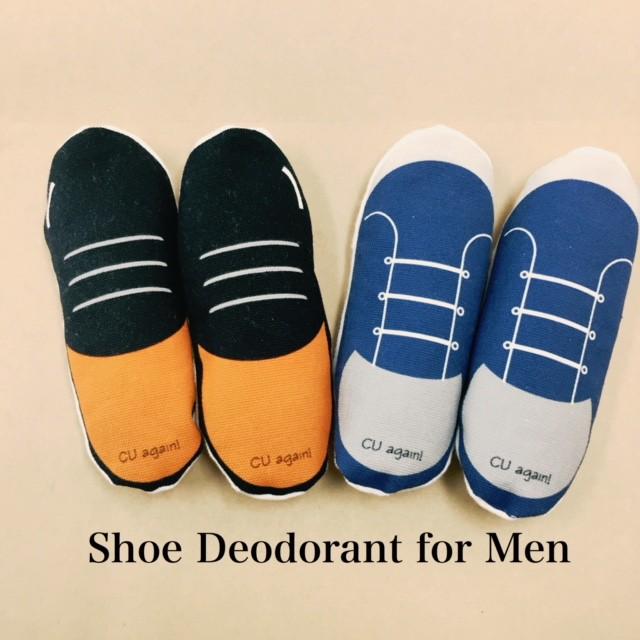 革靴&スニーカー型のかわいい靴の消臭剤。銅の力で防臭・水虫対策!
