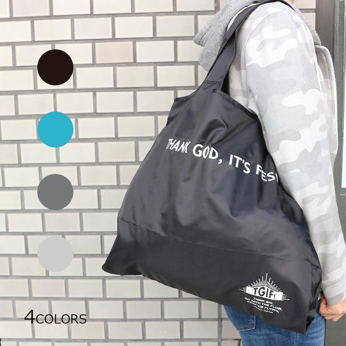 フェスで便利なショッピングバッグにちょっぴり機能プラスでとっても便利に!