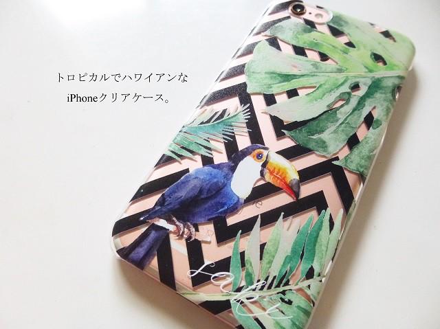 夏がきた!iPhoneケースも衣替えしませんか?