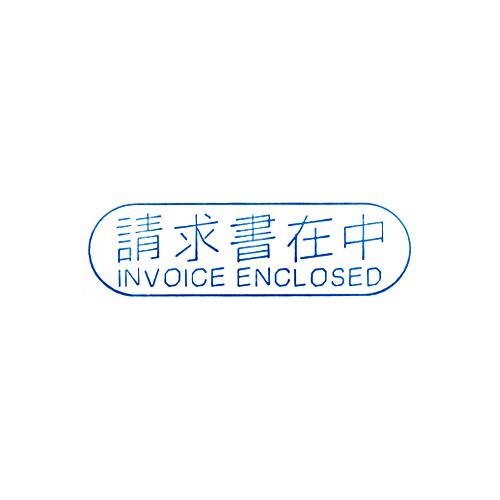 """デザイン事務ハンコ""""JIMUHAN"""""""