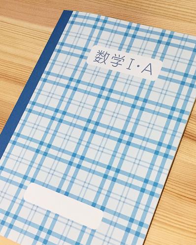 高校生必見!高校の入学祝いにぴったりのノート