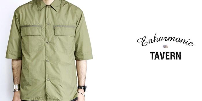 パークレンジャーのユニフォームから着想を得たミリタリーシャツ