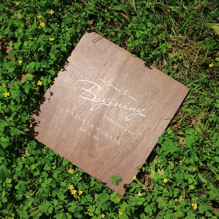 「人生最大のおもてなしを木の温もりと」木製ウェルカムボード Conseil
