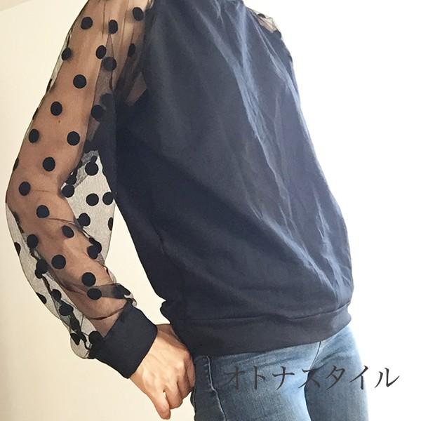 楽チン&オシャレ。カットソー素材とシースルーでドルマンスリーブな袖のミックスが魅力的なトップス♡