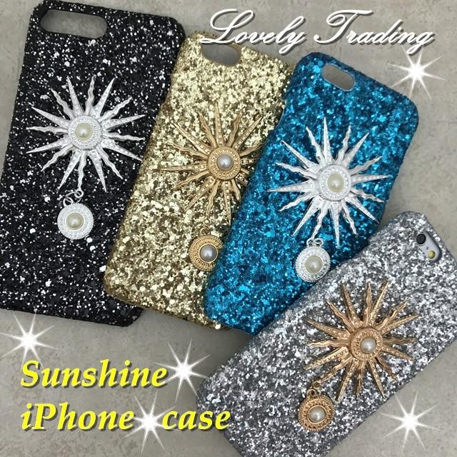 ラメぎっしり!夏の日差しが待ち遠しい、ギラギラ太陽モチーフのiPhoneケース