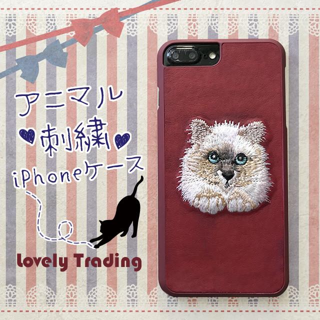 大人気アニマル刺繍×レザー調で細部までオシャレにこだわり♡個性派におすすめiPhoneケース