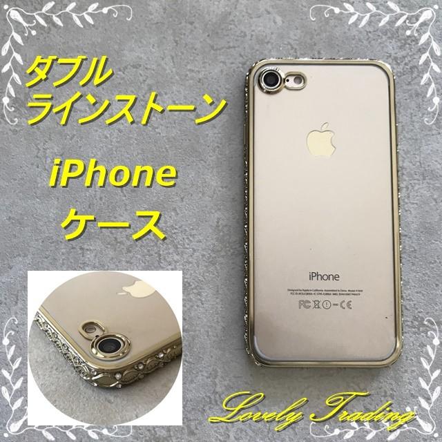 照明の下で本領発揮! アップルマークを愛する おとな女子のためのきらきらiPhoneケース