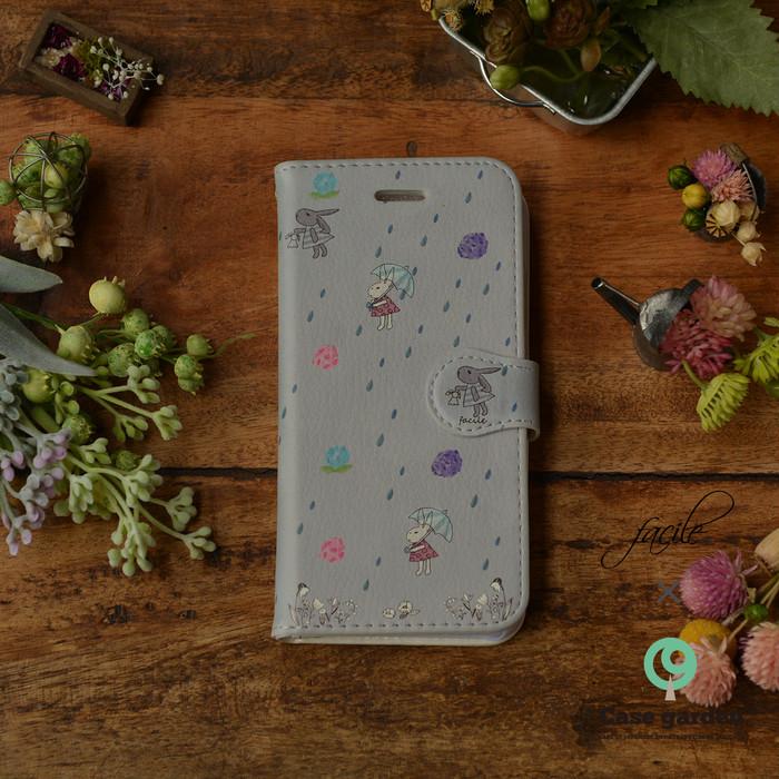 梅雨の季節に着けたい、紫陽花のスマホケース