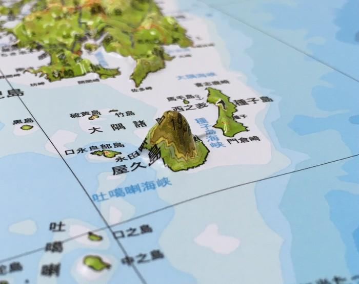 子供から大人まで楽しめる。立体になっている日本地図付きのカレンダー(2018年度版)