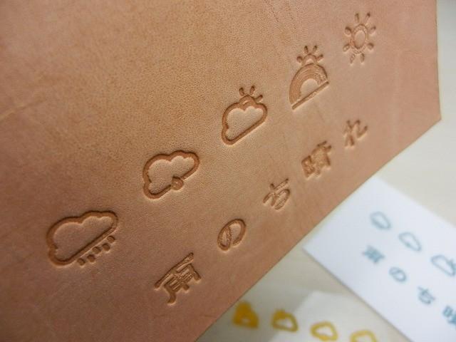 刻印は樹脂版で自分で作る時代 レザークラフトの新たな扉