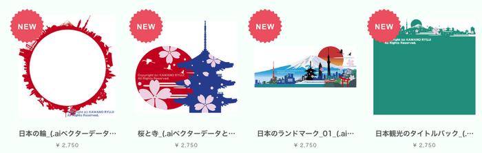 2020年東京オリンピックは日に日に話題が増してきています。インバウンド需要も増えてきています。