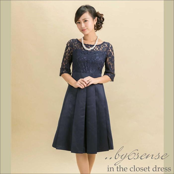 フォーマルなシーンを上品で可愛くベーシックに一枚で着こなす、大人のお呼ばれドレス