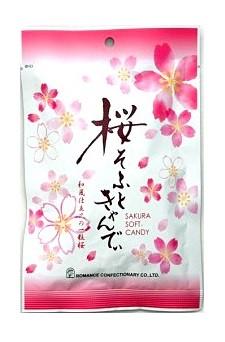 やさしい桜の香りがふんわりと広がるソフトキャンディでほっと一息。