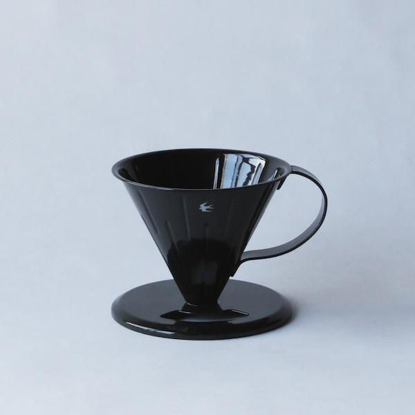 ツバメシリーズのコーヒードリッパーは、コーヒー本来の薫りと味を楽しめます。