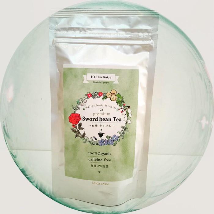 花粉症対策だけではない!【佐賀県産】有機なた豆茶の驚くべき効能・効果!!