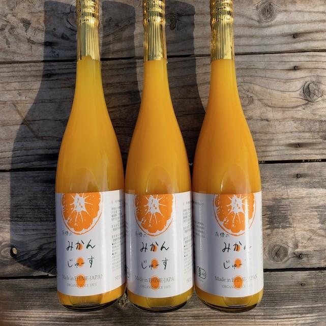 【お中元や贈り物にオススメ】この夏は柑橘王国愛媛の無農薬みかんジュースで乗り切ろう!!