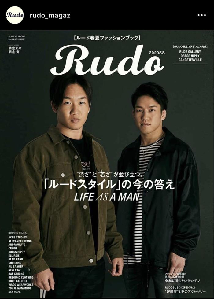 メンズファッション誌 RUDO 4/6 発売 WHEELWORKS ホイールワークス 朝倉兄弟