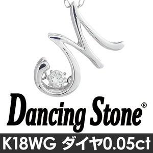 きっと見つかる!あなたにあった商品が ~ダンシングストーン K18WG・天然ダイヤモンドシリーズ~