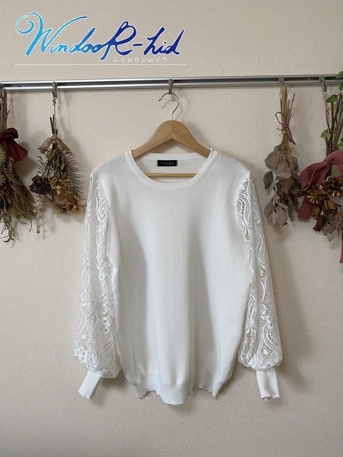 上品な袖レース使いが可愛いトップスセーターのご紹介です♪