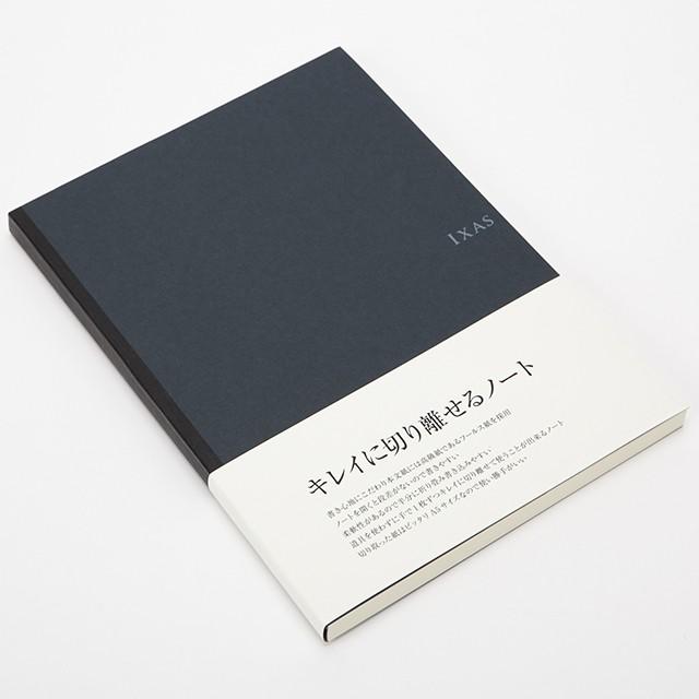 職人が一冊ずつ細部にこだわり手作業で仕上げるノート