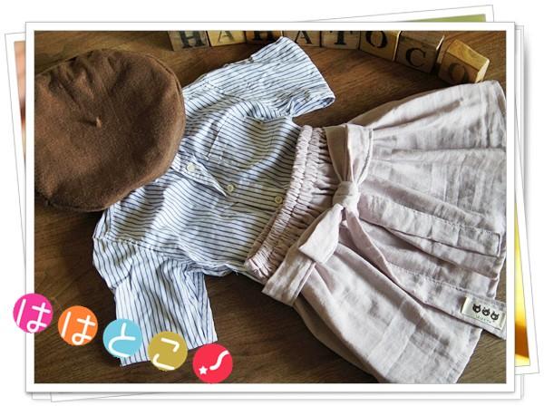 親子でお揃いも♡ふんわりシルエットのギャザースカート