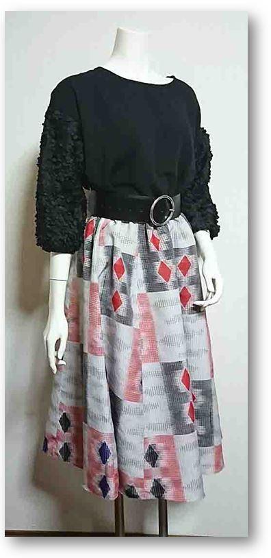 1点物でファッションをより楽しく。ダイヤ柄銘仙リメイクスカート