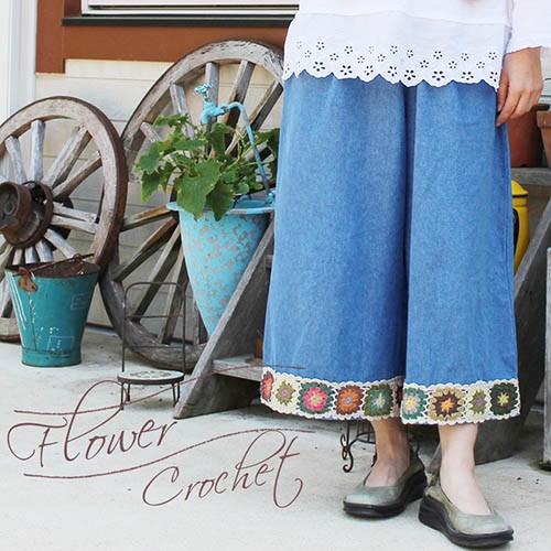 お花のかぎ針編み♡カラフルでHAPPYなクロシェパッチのデニムガウチョ。