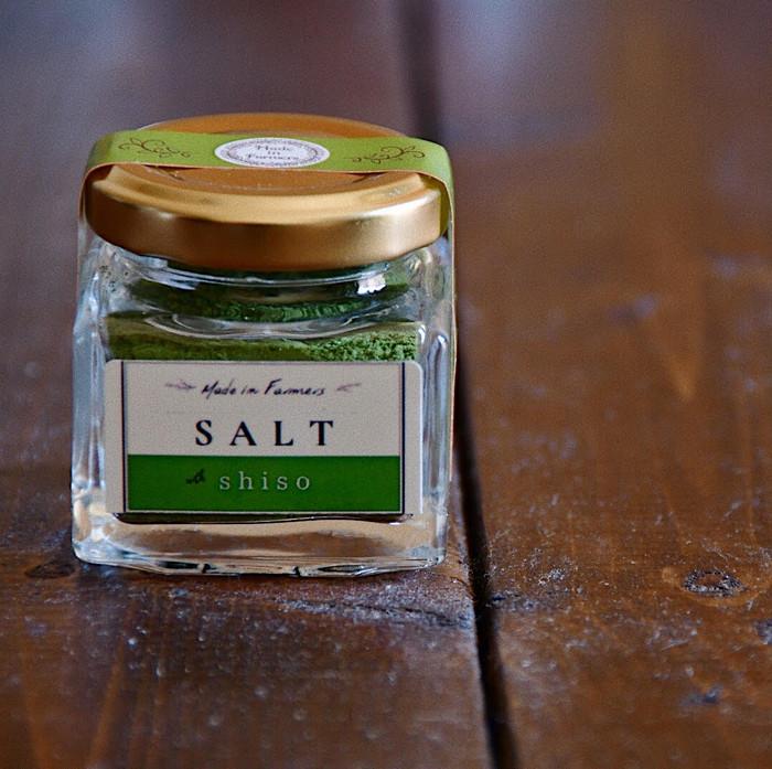 【オリジナル新商品】大葉とお塩だけの香り塩
