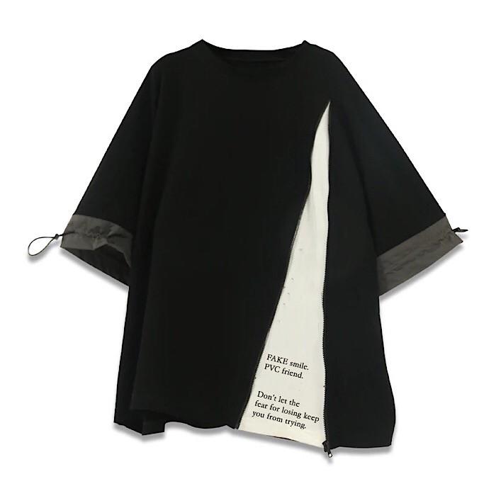 個性溢れる先進的なデザインのT-shirts