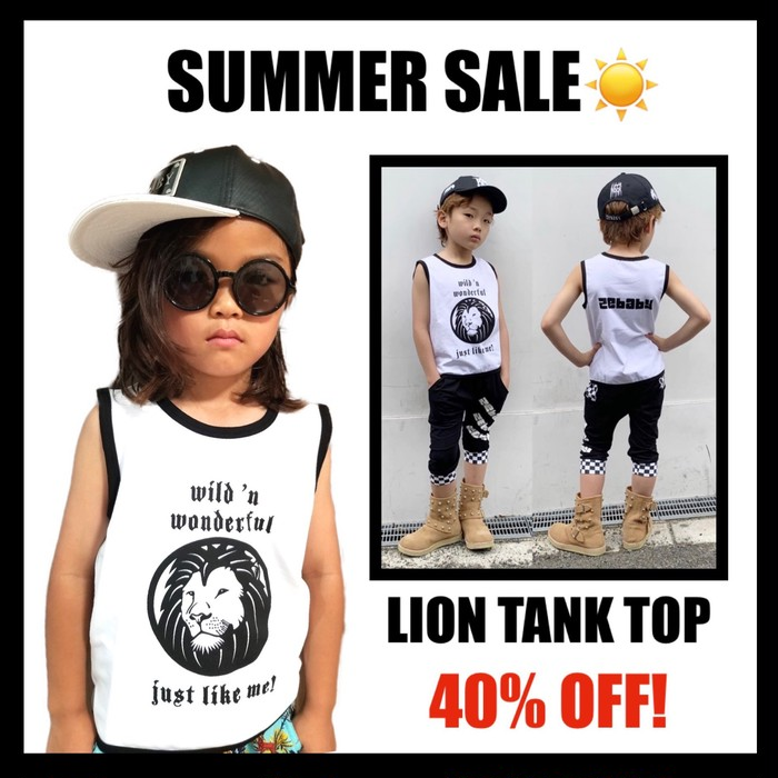 ZEBABY LION TANK TOP 40% OFF!