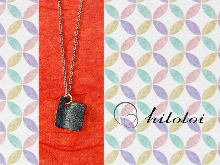 デジタルでハンドメイド。hitotoiの目指す新しい伝統工芸。