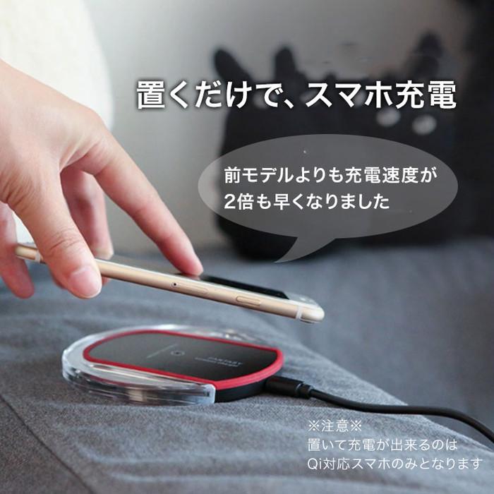 ワイヤレス充電器  Qi対応 急速充電 急速 iPhone対応