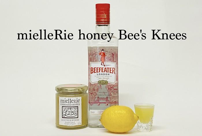 Honey香るジンベースのカクテル「ビーズニーズ」