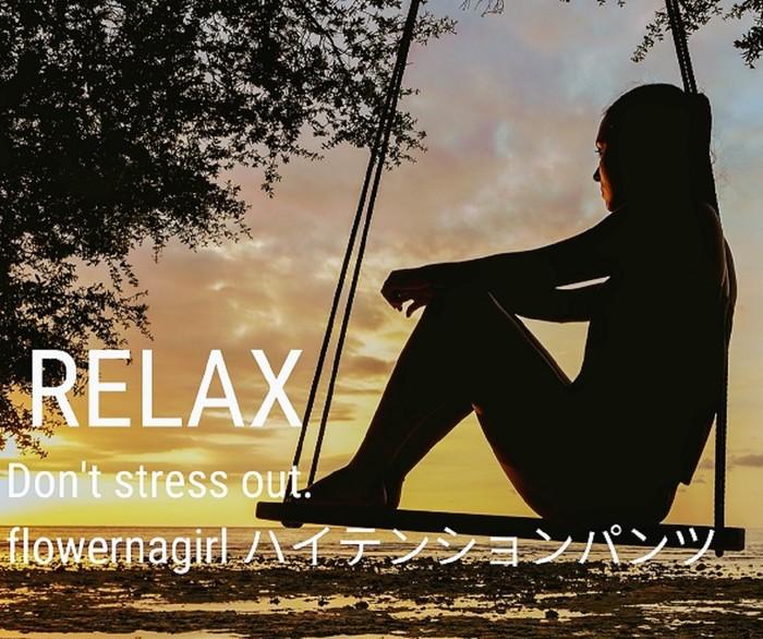 Relax:7~13号の方まで対応:穿いている感じがしない足長美脚魅せパンツ
