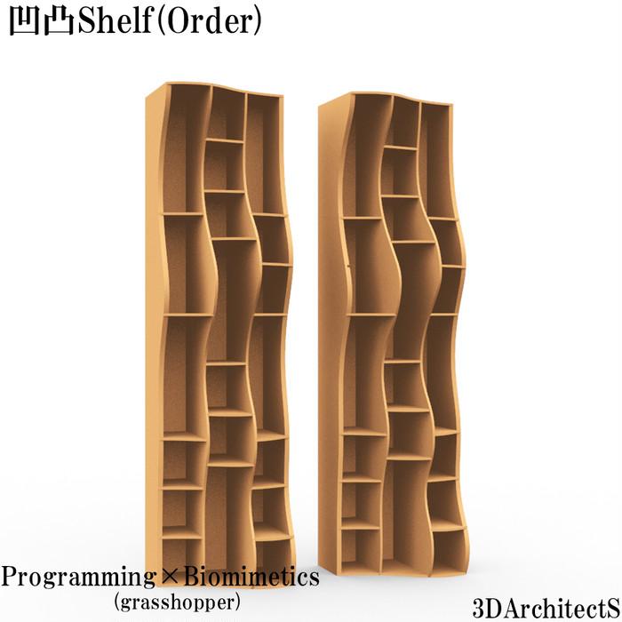 制作日記03〜凹凸Shelfオーダータイプ〜自由曲線をジグソーでカット