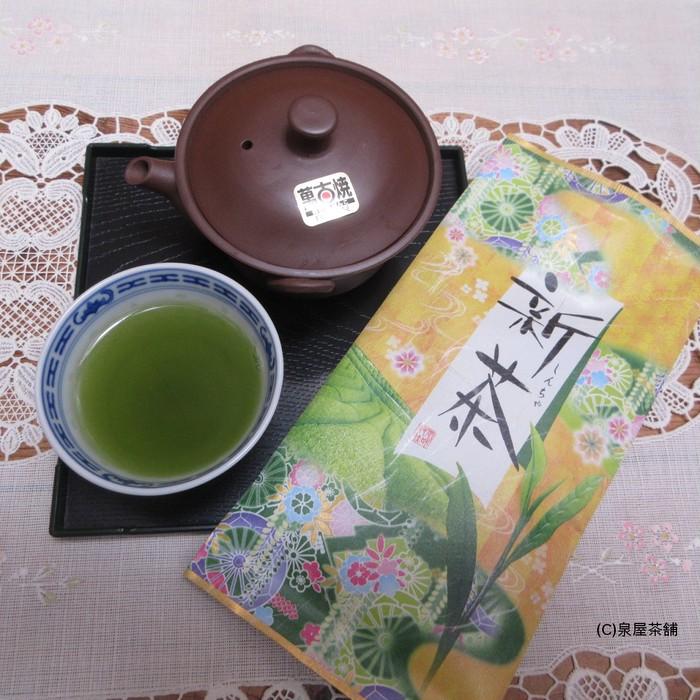 【2019年新茶の販売を開始致しました。】