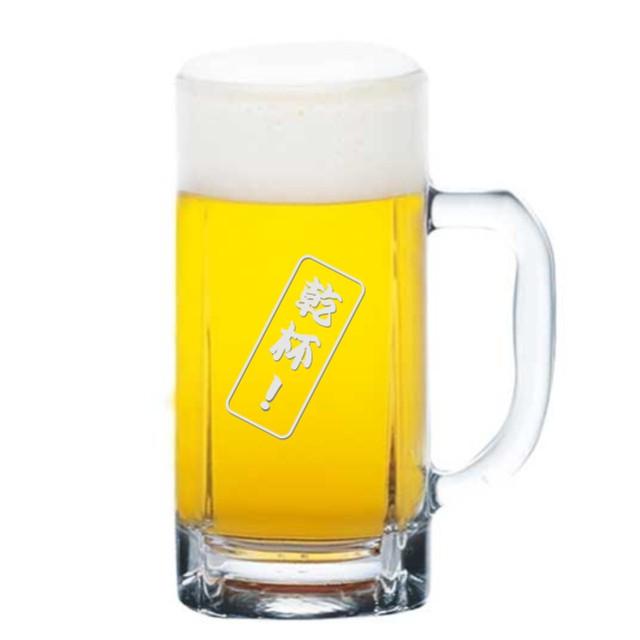 きっと見つかる!あなただけのお気に入りのビールグラス