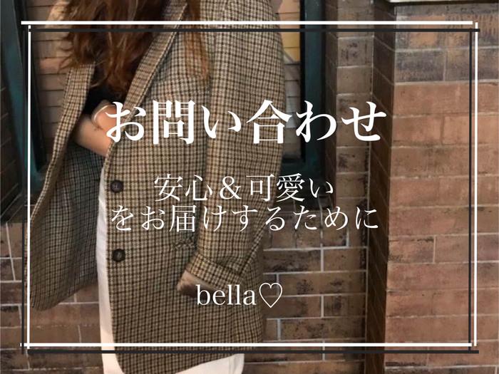 【 bella♡安心&可愛いをお届け 】✽気になったらすぐ聞ける✽