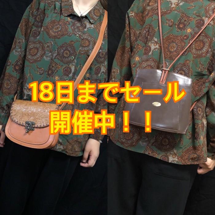 18日まで全商品20%引きセール開催中!!