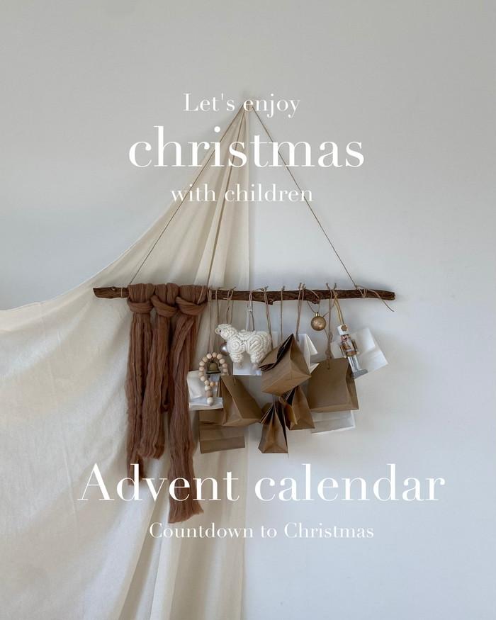 小さい子供と一緒に楽しめるクリスマスツリー!アドベンドカレンダーで安心安全なクリスマス味わいませんか