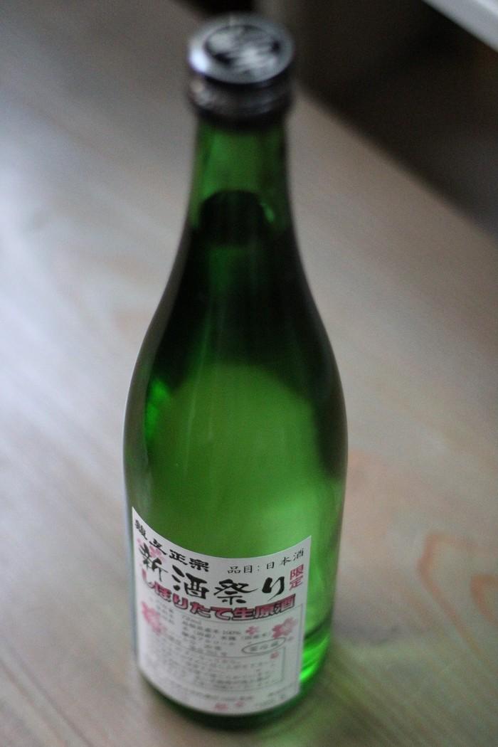 幻の商品 しぼりたて生原酒!