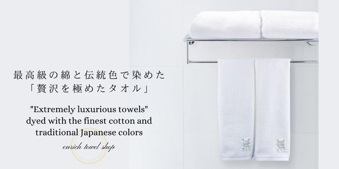 【フェイスタオル】 -月白-Tsukishiro- 赤ちゃんの柔らかな肌や敏感肌のお客様にも安心