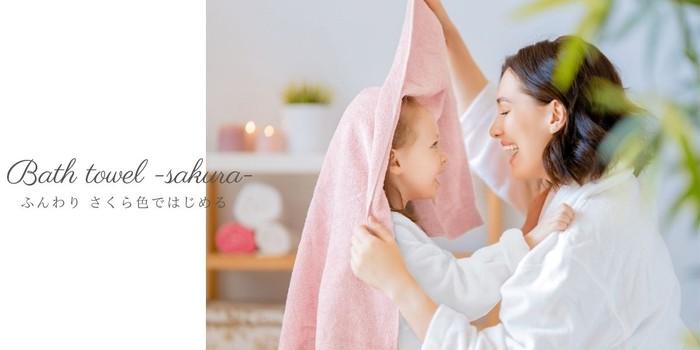 母の日に、最高級の綿と日本の伝統色で染めた「贅沢を極めたタオル」を贈りませんか?