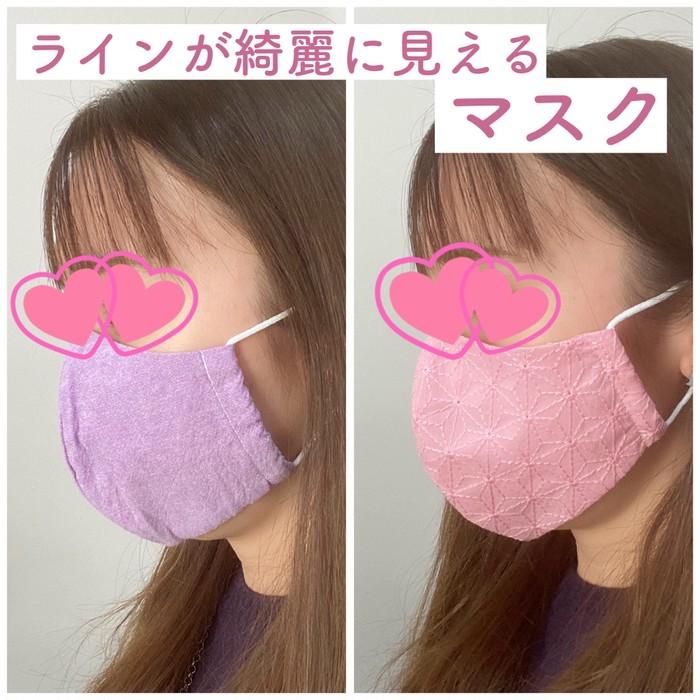 顔のラインが綺麗に見えるマスク♡